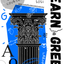 A personalised approach to learning Greek in Cyprus, 3rd November 2021