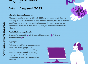 Online Greek Language Summer Courses in Cyprus, July – August 2021